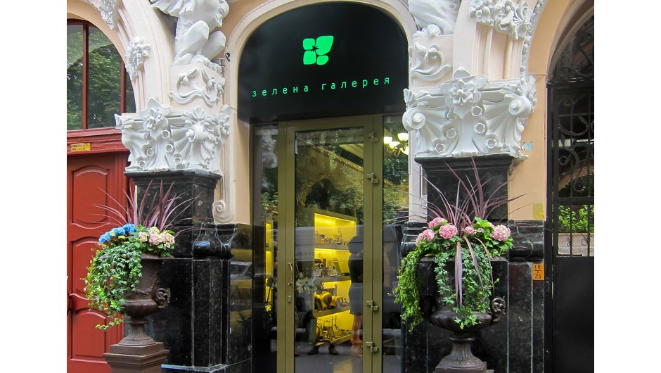 Design of the restaurant Shop Green Gallery on the street Gorodetsky, Kiev